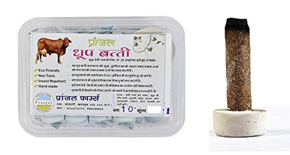 機知に富んだシャトルかなりPranjal Farms Desi Cow Dung Dhoop Batti Organic Incense Stick -Set of 15