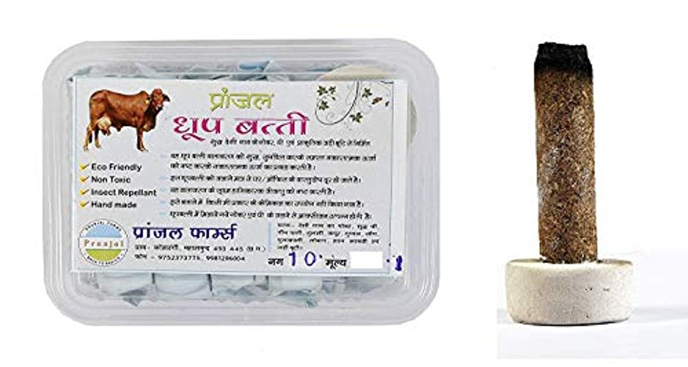 コウモリ呪われた服Pranjal Farms Desi Cow Dung Dhoop Batti Organic Incense Stick -Set of 15