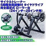 ITPROTECH サイクルトレーニング固定式ローラー台 YT-CTR01 雑貨・ホビー・インテリア 自転車 自転車グッズ [並行輸入品]
