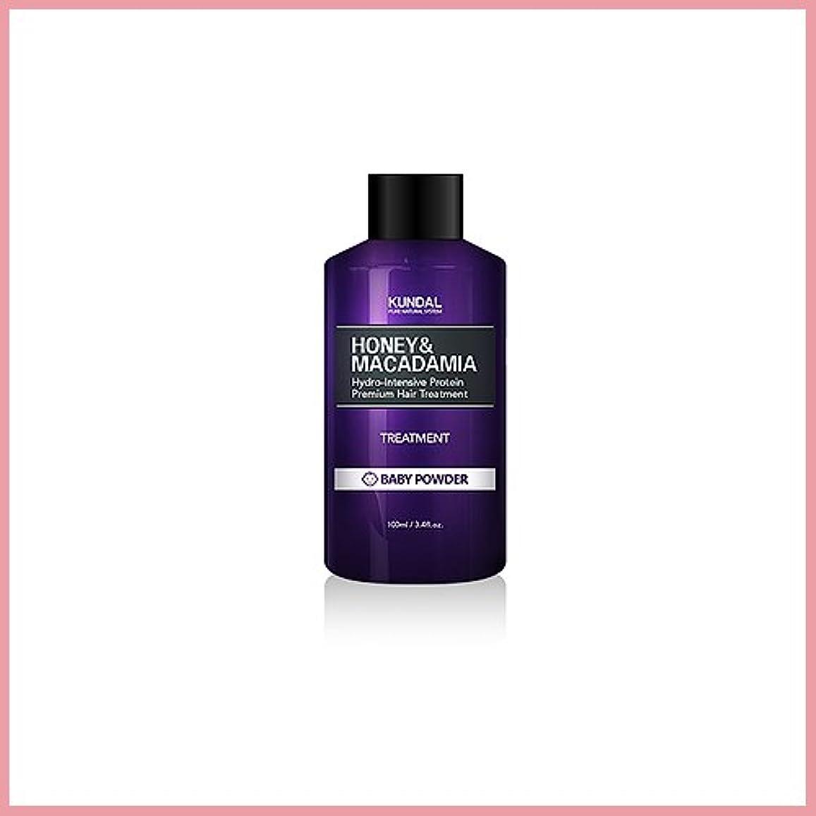 邪魔する木製罰[KUNDAL/クンダル] Kundal Premium Hair Treatment 100ml [2017年韓国満足度1位][TTBEAUTY][韓国コスメ]