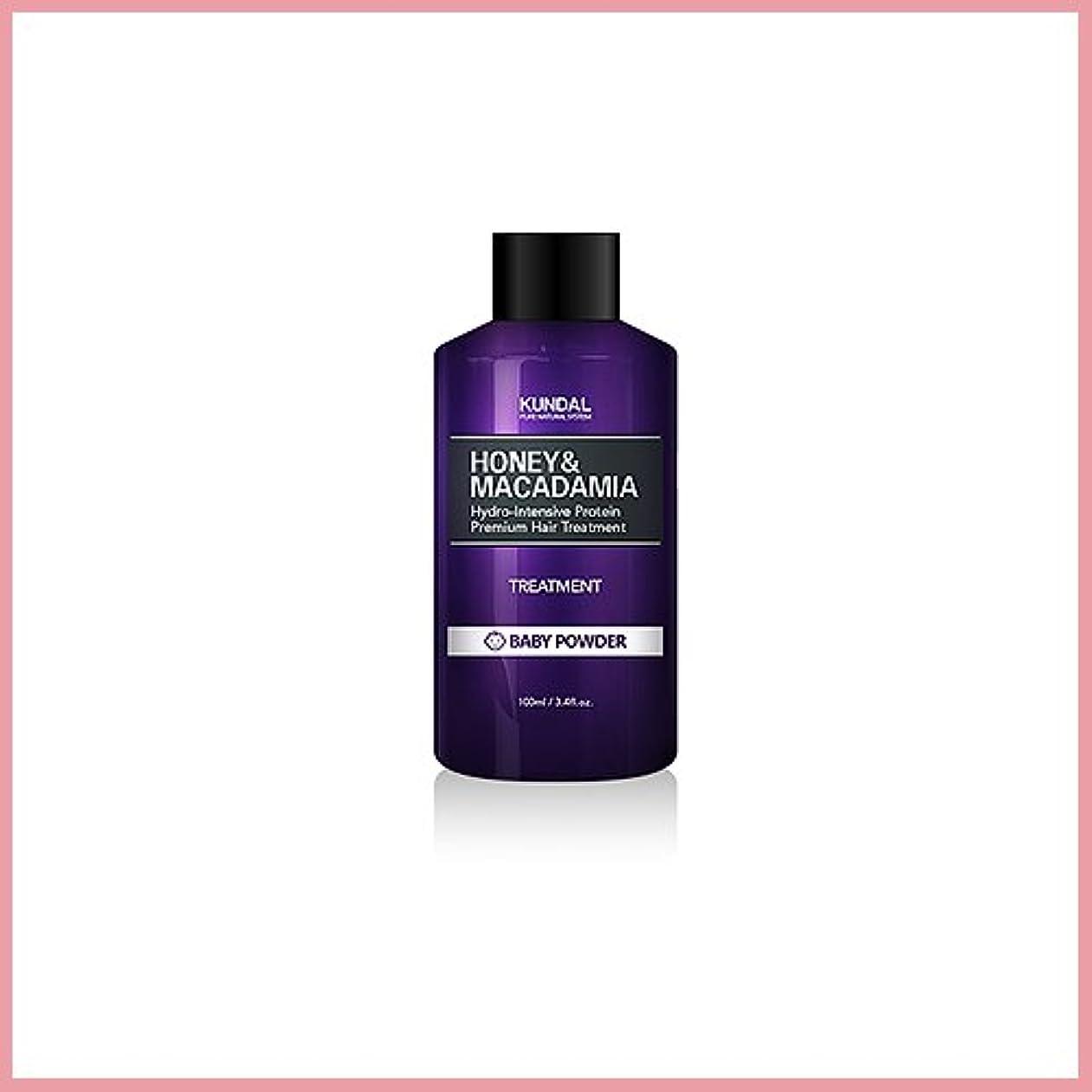 曖昧な語精神医学[KUNDAL/クンダル] Kundal Premium Hair Treatment 100ml [2017年韓国満足度1位][TTBEAUTY][韓国コスメ]