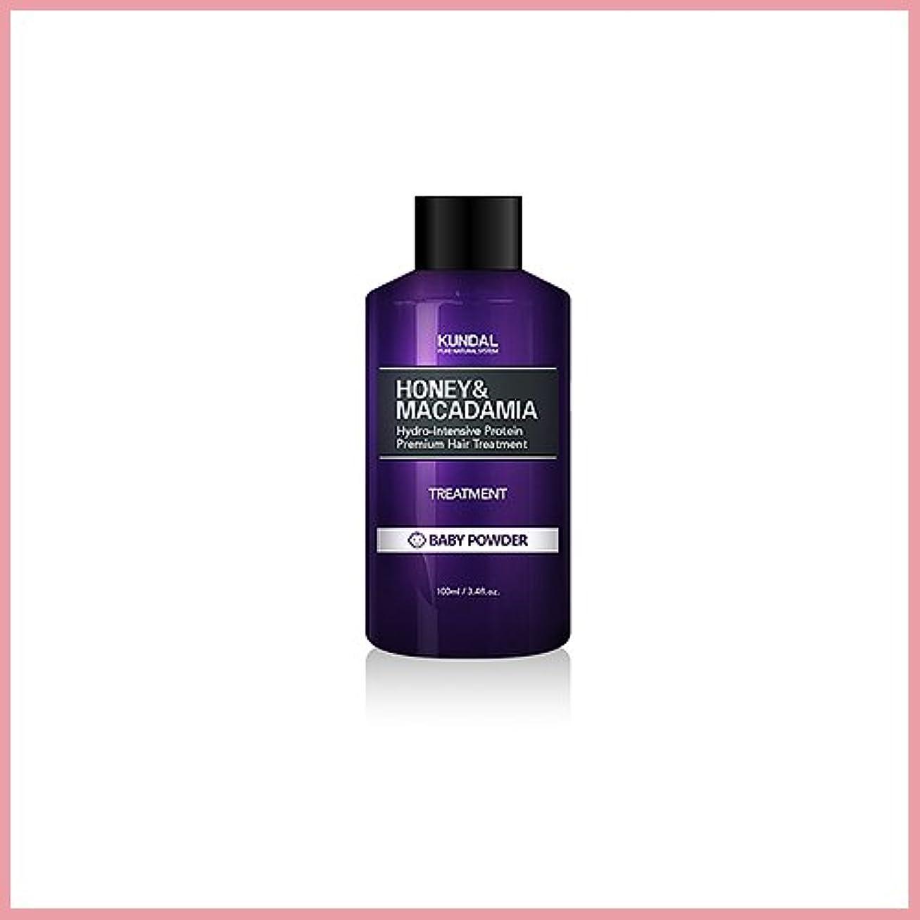 練習リフレッシュ検索エンジン最適化[KUNDAL/クンダル] Kundal Premium Hair Treatment 100ml [2017年韓国満足度1位][TTBEAUTY][韓国コスメ]