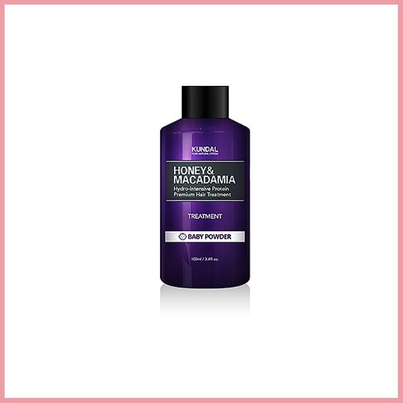 ピニオン無視健全[KUNDAL/クンダル] Kundal Premium Hair Treatment 100ml [2017年韓国満足度1位][TTBEAUTY][韓国コスメ]