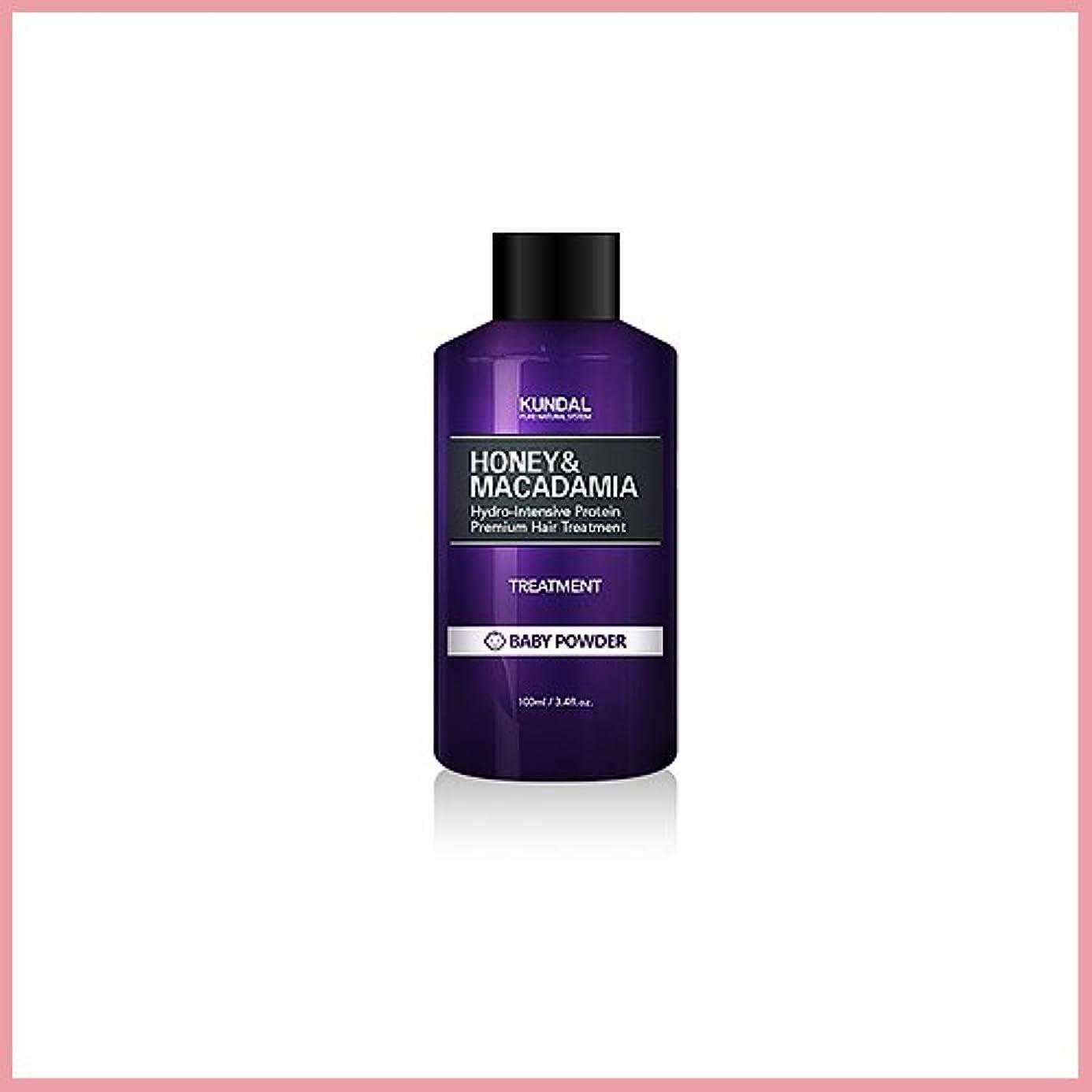牛肉摂動天使[KUNDAL/クンダル] Kundal Premium Hair Treatment 100ml [2017年韓国満足度1位][TTBEAUTY][韓国コスメ]