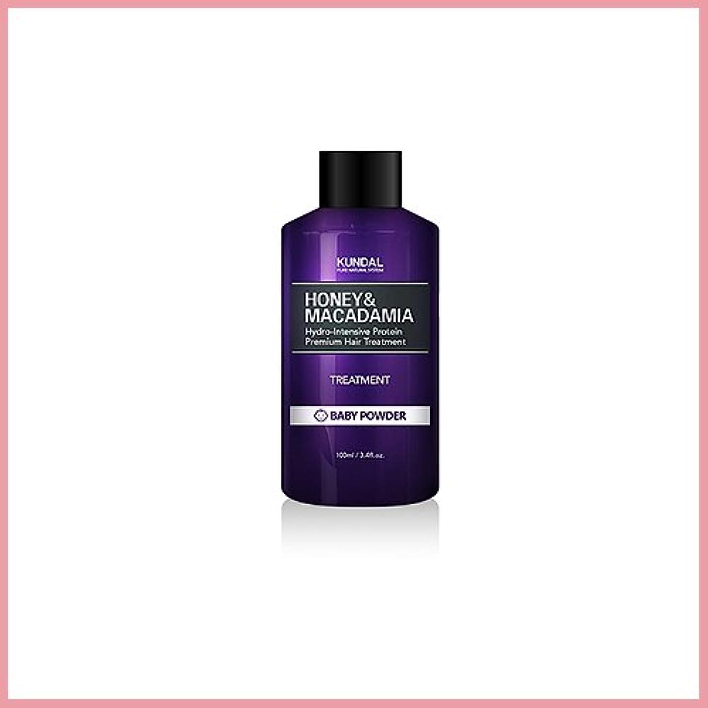 コロニーいちゃつくフェデレーション[KUNDAL/クンダル] Kundal Premium Hair Treatment 100ml [2017年韓国満足度1位][TTBEAUTY][韓国コスメ]