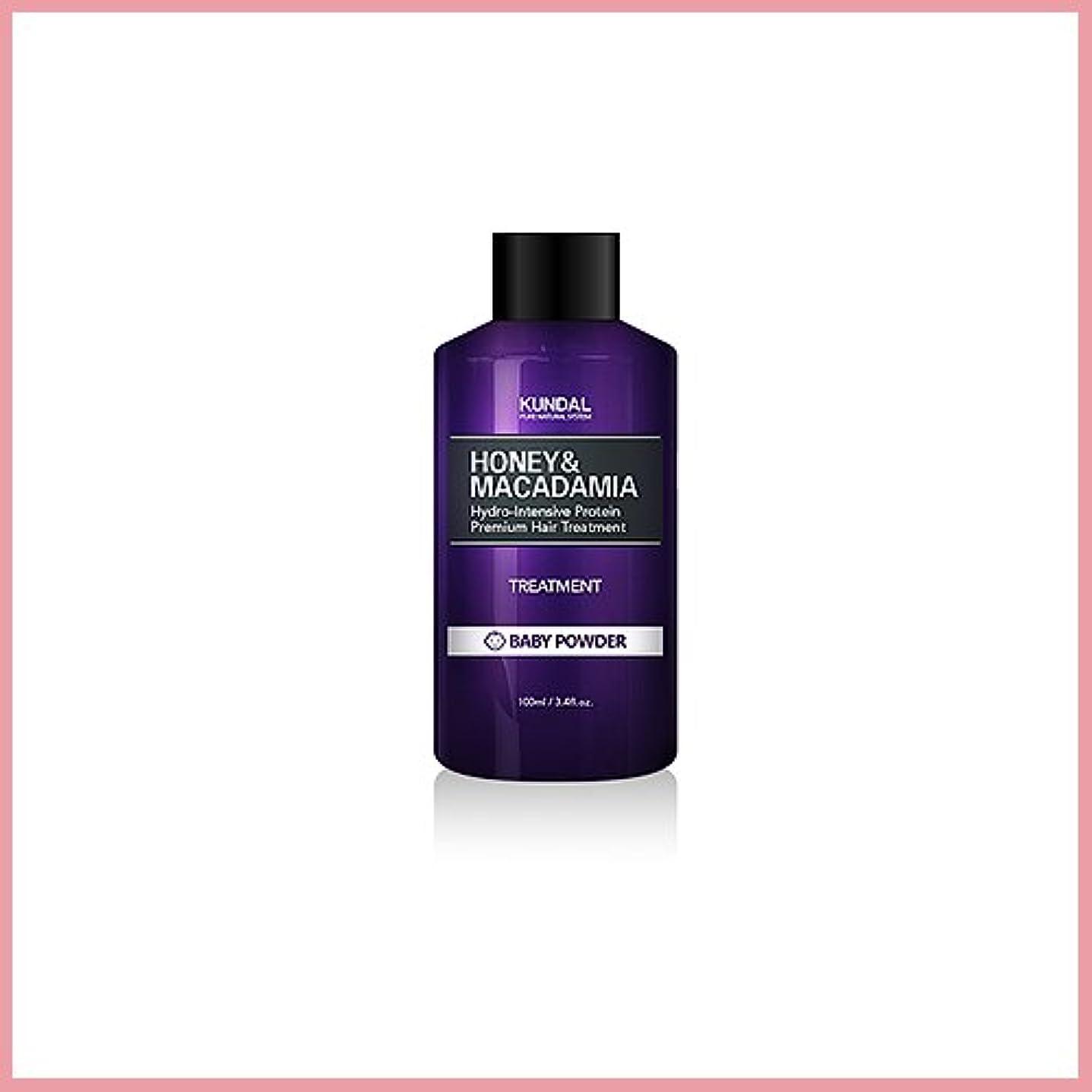改善する自発的船形[KUNDAL/クンダル] Kundal Premium Hair Treatment 100ml [2017年韓国満足度1位][TTBEAUTY][韓国コスメ]