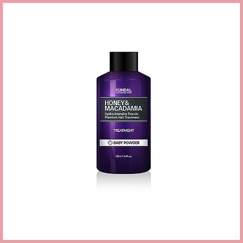 高潔な懸念するだろう[KUNDAL/クンダル] Kundal Premium Hair Treatment 100ml [2017年韓国満足度1位][TTBEAUTY][韓国コスメ]