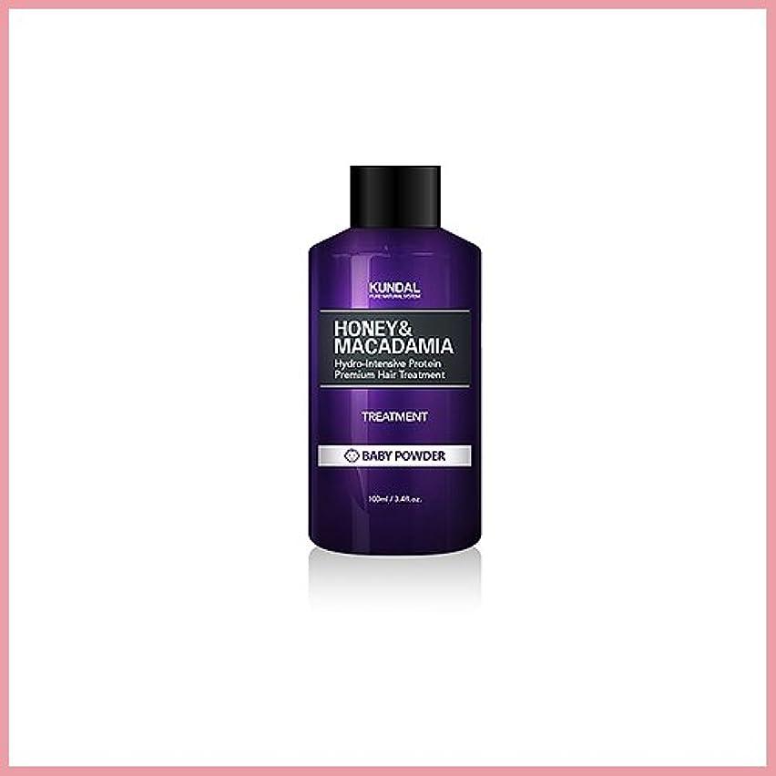 ヘア地下室屋内で[KUNDAL/クンダル] Kundal Premium Hair Treatment 100ml [2017年韓国満足度1位][TTBEAUTY][韓国コスメ]