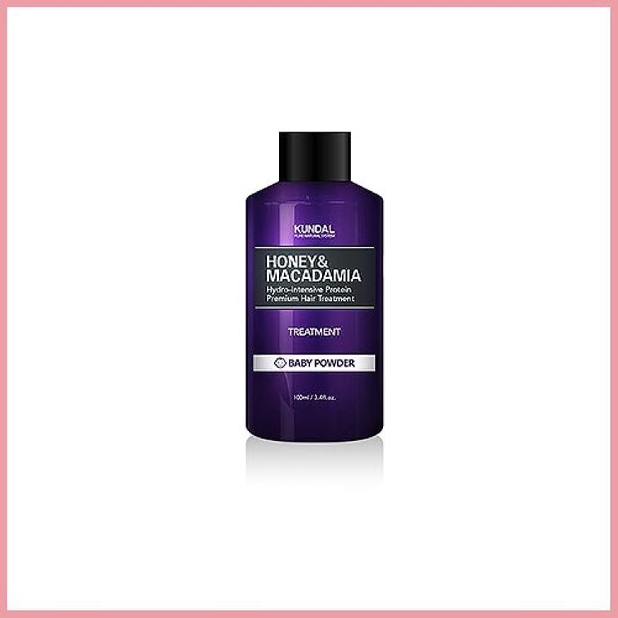 写真アラブさせる[KUNDAL/クンダル] Kundal Premium Hair Treatment 100ml [2017年韓国満足度1位][TTBEAUTY][韓国コスメ]