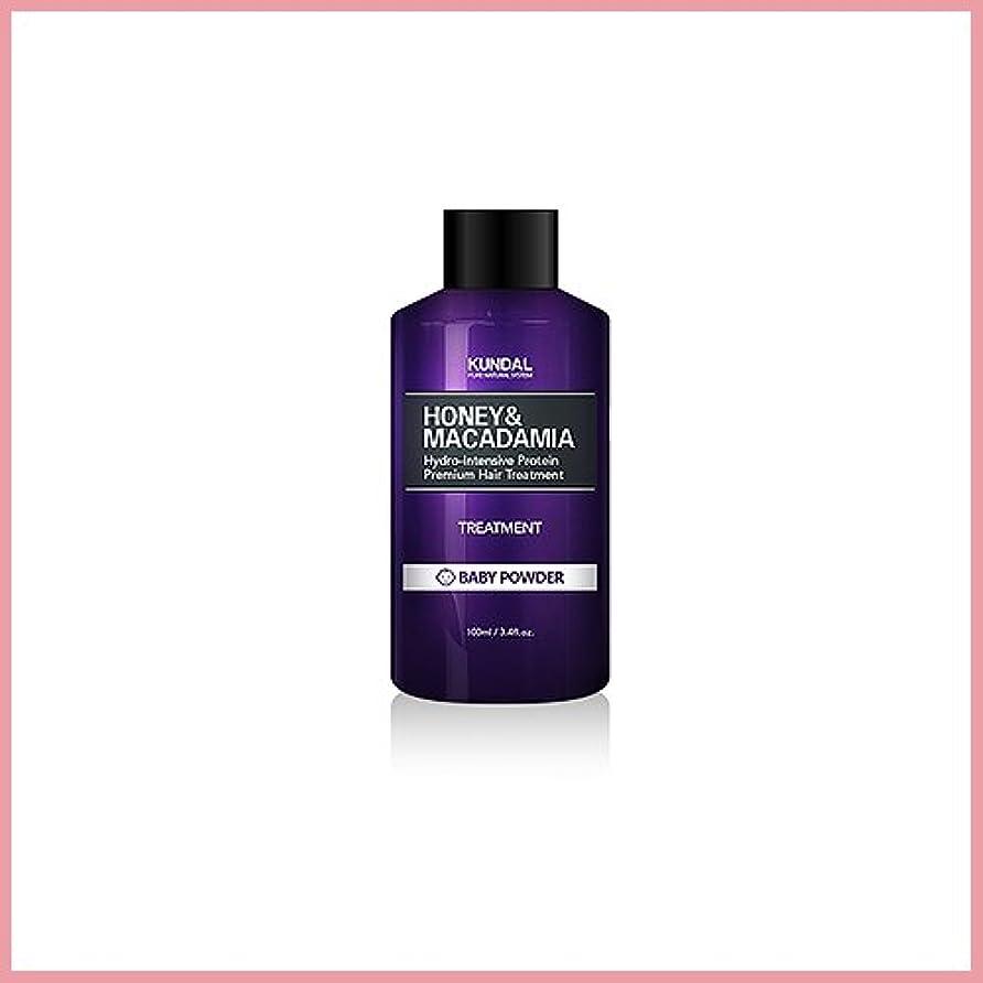 顎威する学校[KUNDAL/クンダル] Kundal Premium Hair Treatment 100ml [2017年韓国満足度1位][TTBEAUTY][韓国コスメ]