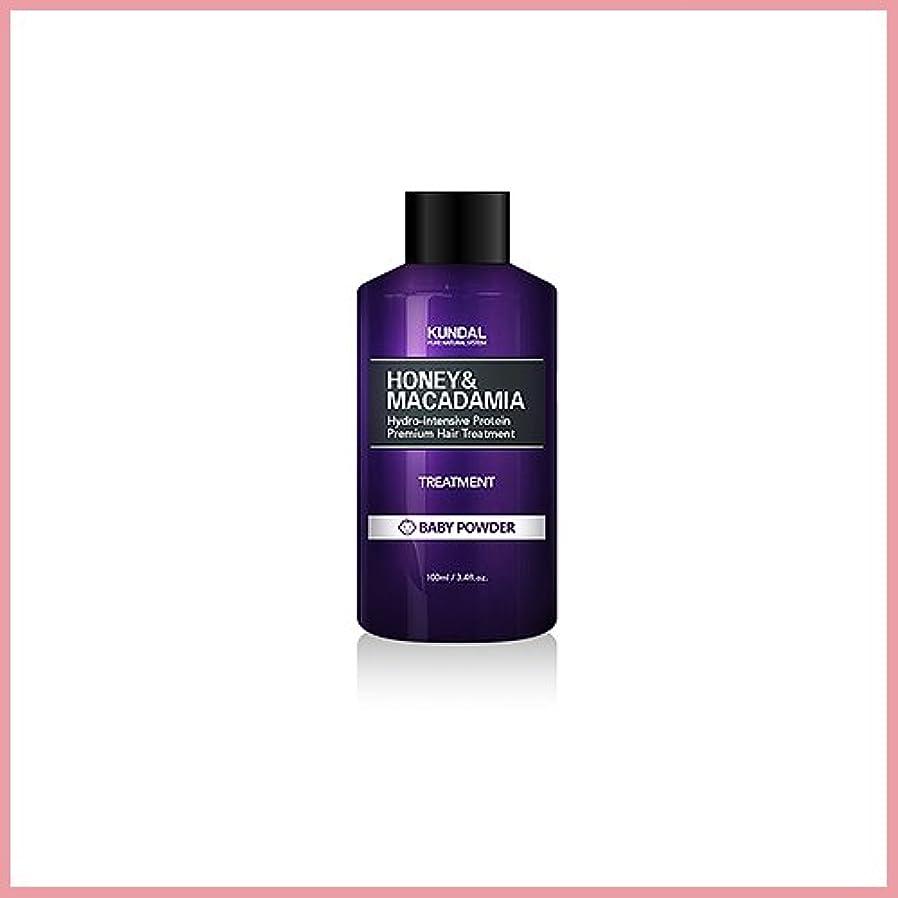 バランス複数前任者[KUNDAL/クンダル] Kundal Premium Hair Treatment 100ml [2017年韓国満足度1位][TTBEAUTY][韓国コスメ]