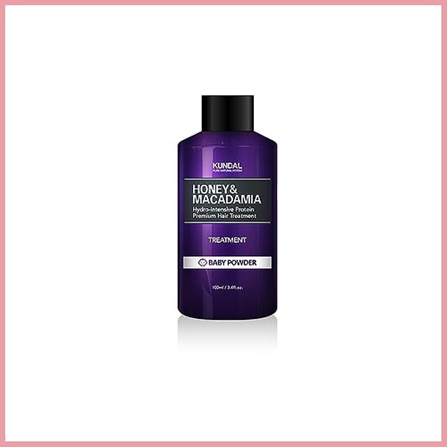 毎日ジレンマあいまいさ[KUNDAL/クンダル] Kundal Premium Hair Treatment 100ml [2017年韓国満足度1位][TTBEAUTY][韓国コスメ]