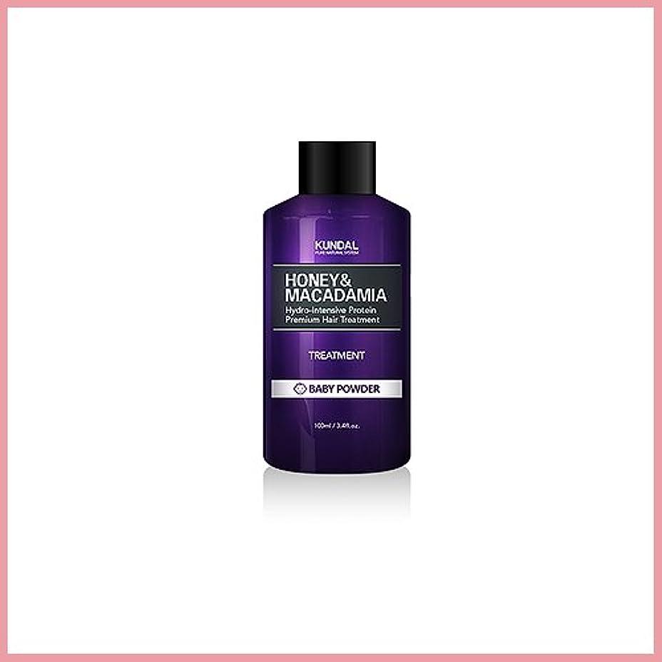 議題遅らせる生き物[KUNDAL/クンダル] Kundal Premium Hair Treatment 100ml [2017年韓国満足度1位][TTBEAUTY][韓国コスメ]