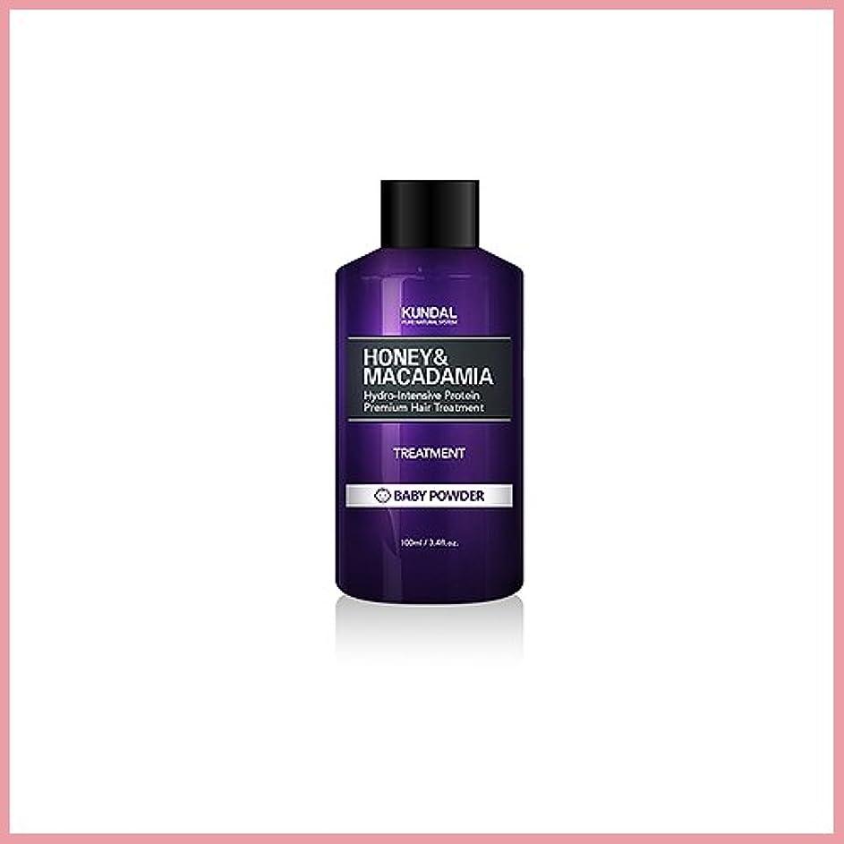 削減お父さん宿命[KUNDAL/クンダル] Kundal Premium Hair Treatment 100ml [2017年韓国満足度1位][TTBEAUTY][韓国コスメ]
