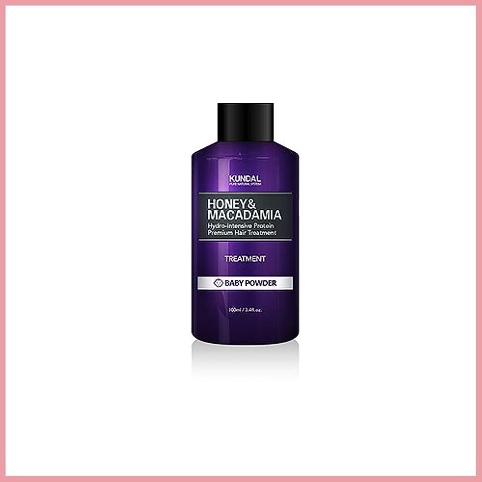 対応するトラフ呼吸[KUNDAL/クンダル] Kundal Premium Hair Treatment 100ml [2017年韓国満足度1位][TTBEAUTY][韓国コスメ]