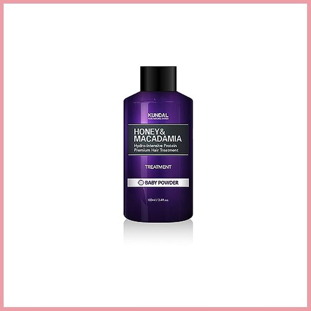 噂あいまいさ申し立て[KUNDAL/クンダル] Kundal Premium Hair Treatment 100ml [2017年韓国満足度1位][TTBEAUTY][韓国コスメ]