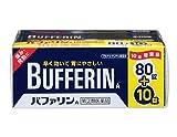 【指定第2類医薬品】バファリンA(80錠+10錠) 90錠