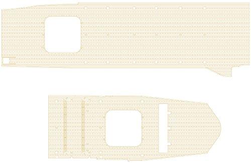 ハセガワ /350 航空母艦 隼鷹 木製甲板 QG66