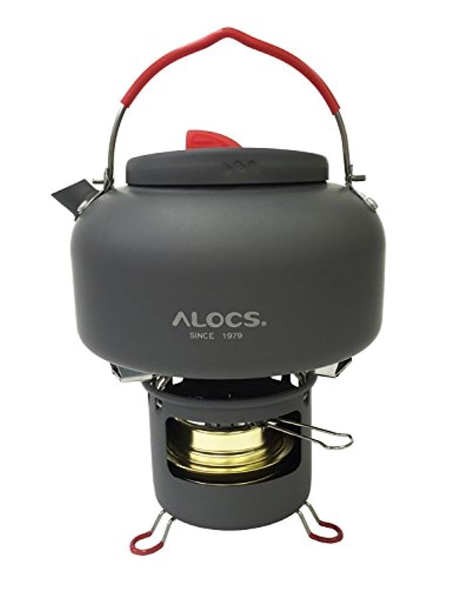 スペイン語みなす細部ALOCS(アロクス) ケトル ハローケトル 〔アルコールストーブ付〕 1.4L 【正規品】 CW-K04 PRO