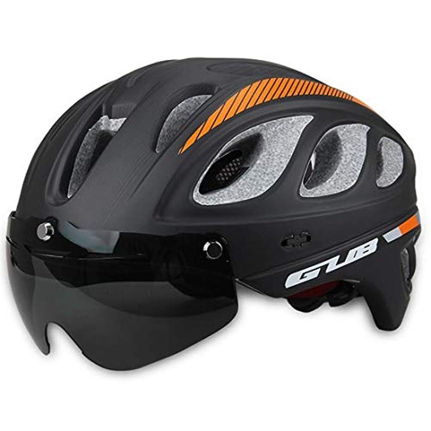 パック透過性ホラーCAFUTY 自転車用ヘルメット、屋外用サイクリング愛好家に最適な自転車用安全ヘルメット。 (Color : Black orange)