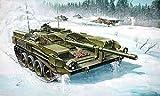 トランペッター 1/35 スウェーデン陸軍 strv 103B 主力戦車 プラモデル