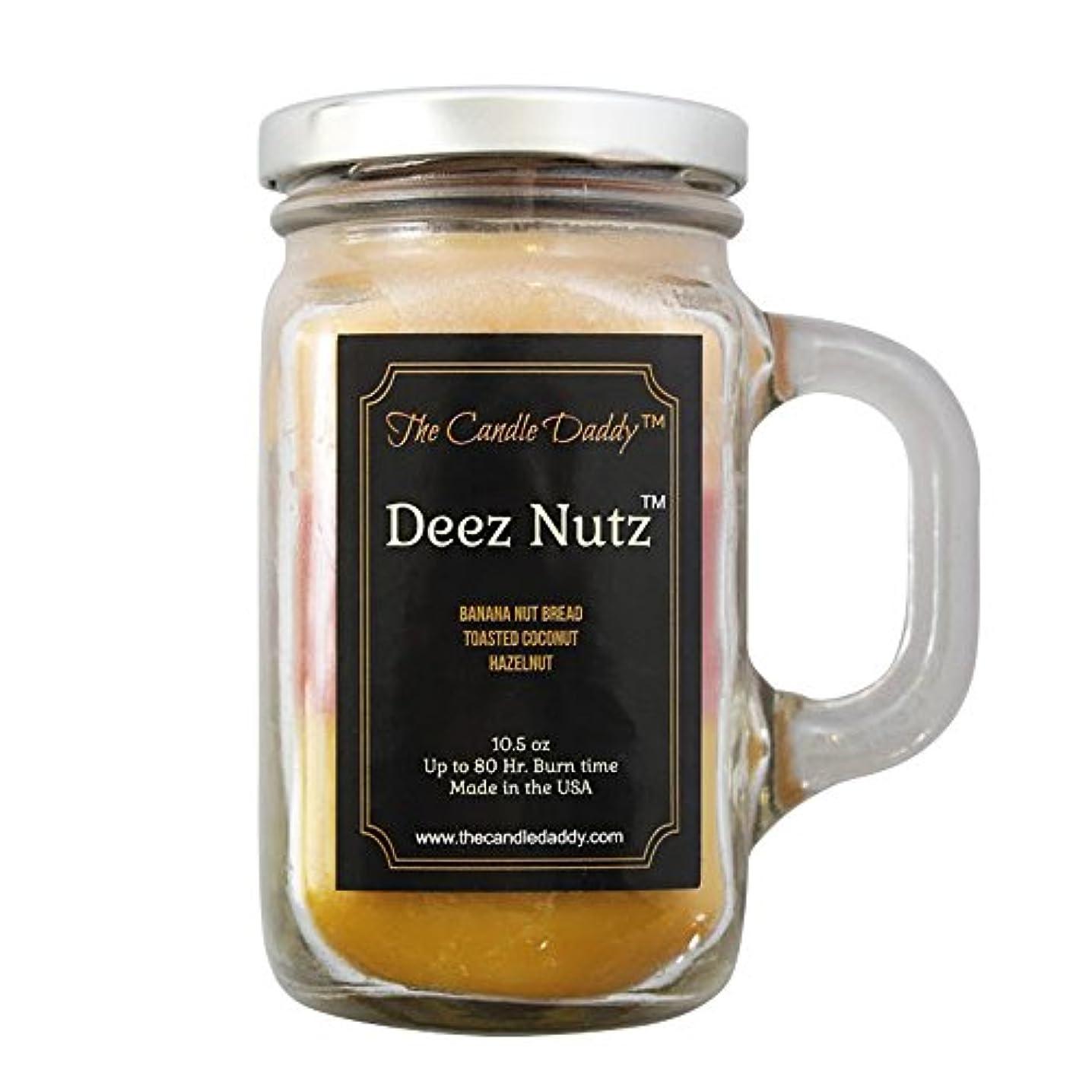 シェーバー姿勢最終Deez Nutz jar candle 310ml 80 hour burn