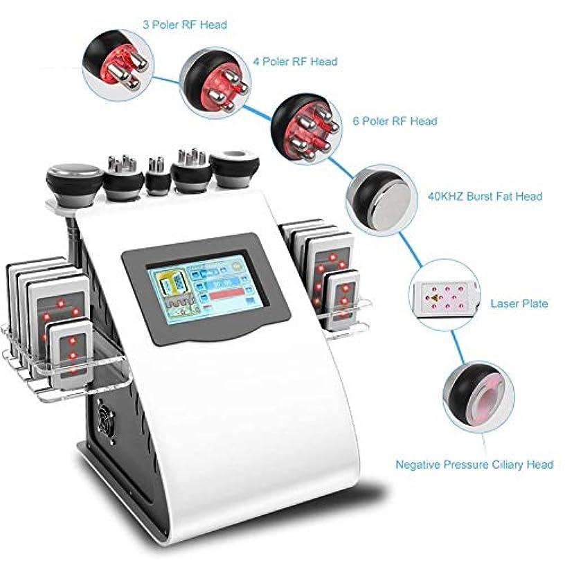 予想する引退した申請者マッサージ、フェイスケアボディスリミングシェーピング治療装置の機械、40Kプロフェッショナル脂肪マッサージ、美容R/F多極真空ツールリフティングスキンをシェーピングボディ、スキンケアSPAは、脂肪、脂肪燃焼しわ除去機を削除します