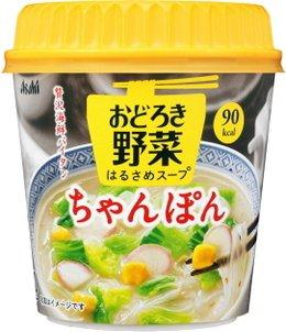 おどろき野菜 はるさめスープ ちゃんぽん 12カップ(2ケース)