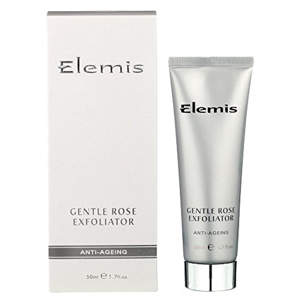一次名義でメタリックエレミスは穏やかなエクスフォリエーターをバラ (Elemis) - Elemis Gentle Rose Exfoliator [並行輸入品]