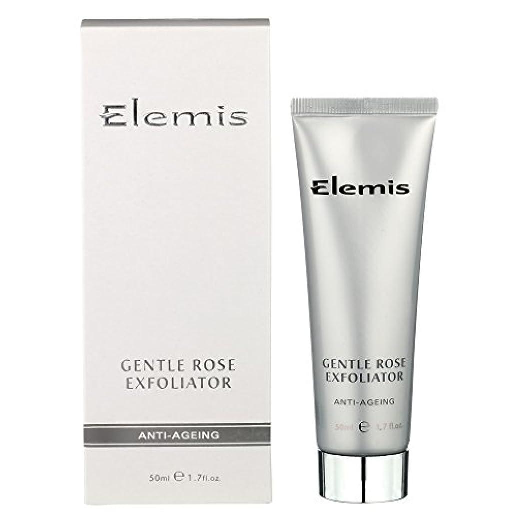 剃る証明するクロールエレミスは穏やかなエクスフォリエーターをバラ (Elemis) - Elemis Gentle Rose Exfoliator [並行輸入品]