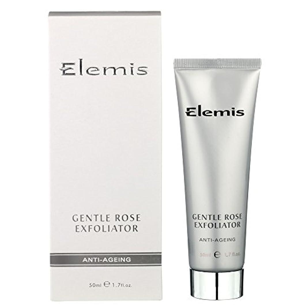 大理石ウェイター玉エレミスは穏やかなエクスフォリエーターをバラ (Elemis) (x6) - Elemis Gentle Rose Exfoliator (Pack of 6) [並行輸入品]