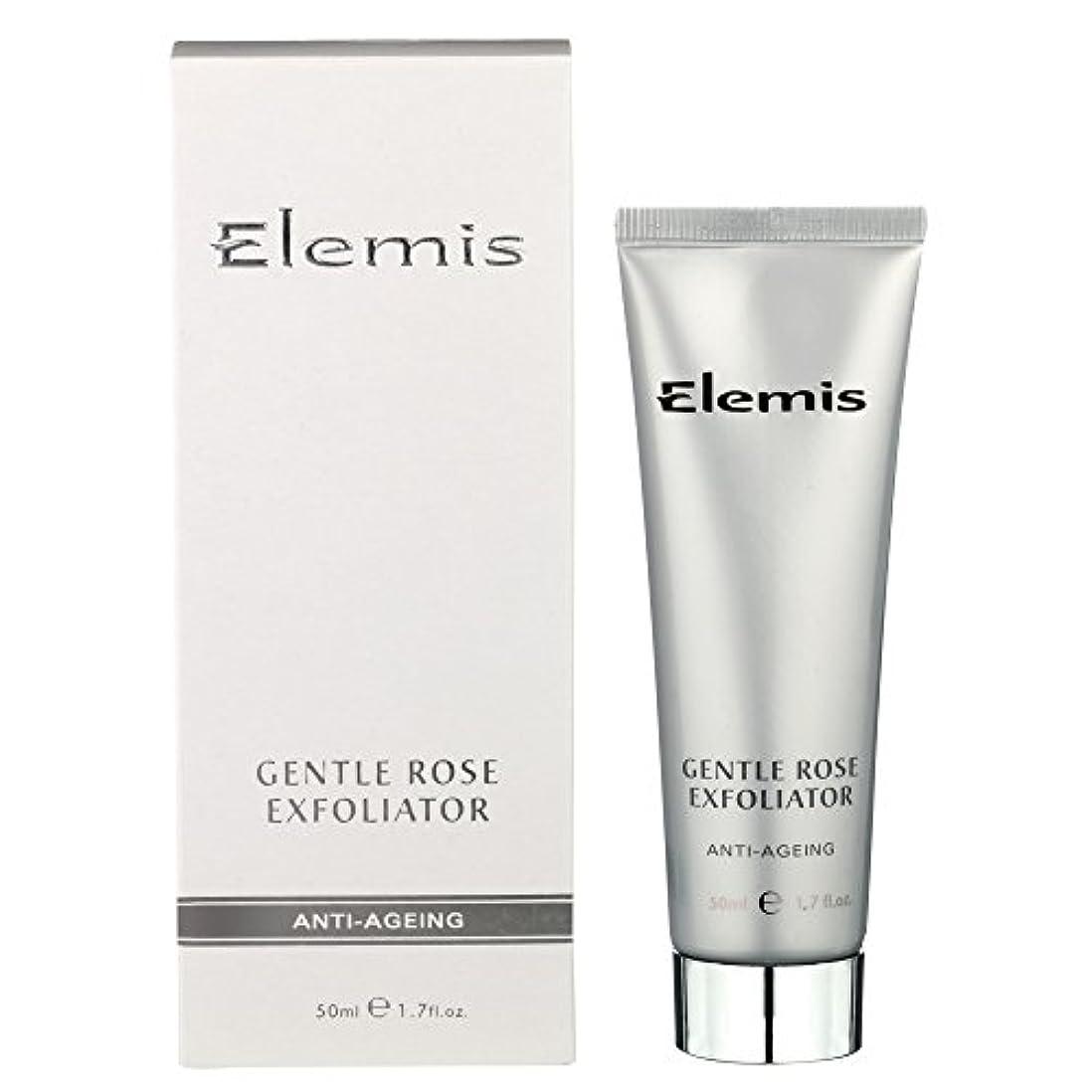 継続中縮れた専門用語エレミスは穏やかなエクスフォリエーターをバラ (Elemis) (x2) - Elemis Gentle Rose Exfoliator (Pack of 2) [並行輸入品]