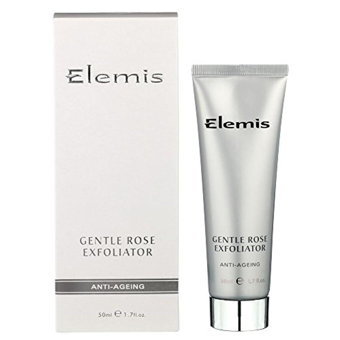 受け取る第九自分エレミスは穏やかなエクスフォリエーターをバラ (Elemis) - Elemis Gentle Rose Exfoliator [並行輸入品]
