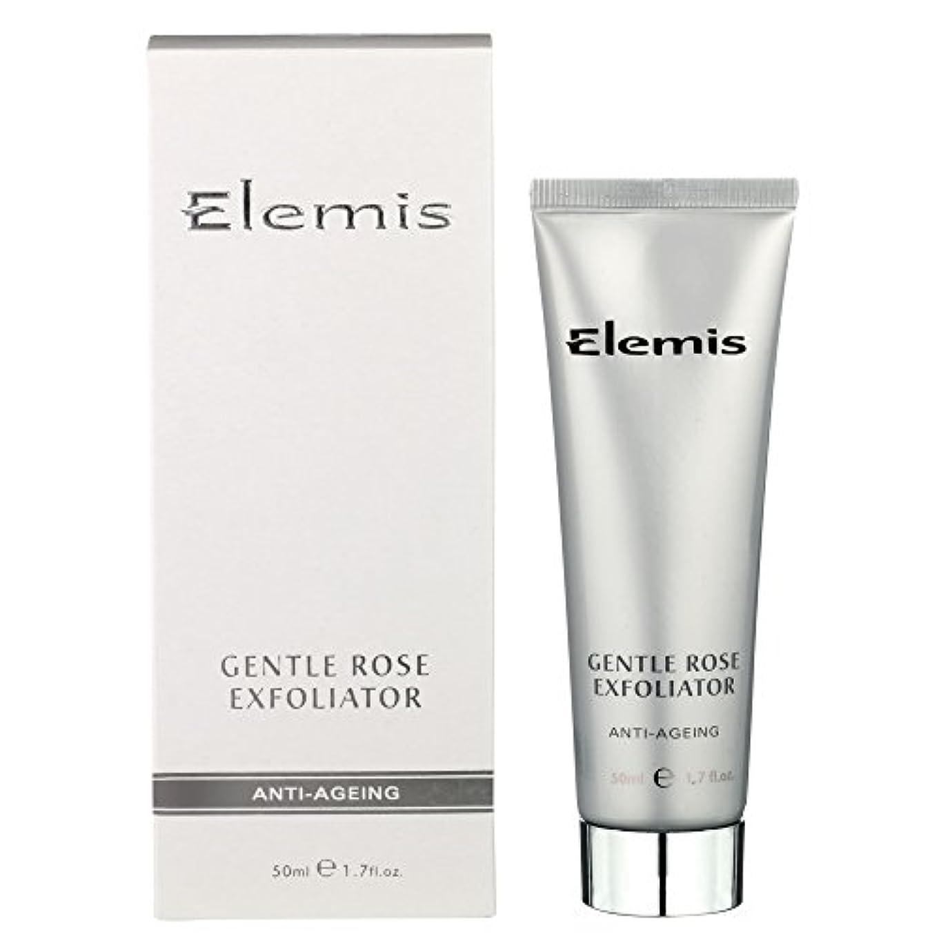 逃れる必要メカニックエレミスは穏やかなエクスフォリエーターをバラ (Elemis) (x2) - Elemis Gentle Rose Exfoliator (Pack of 2) [並行輸入品]