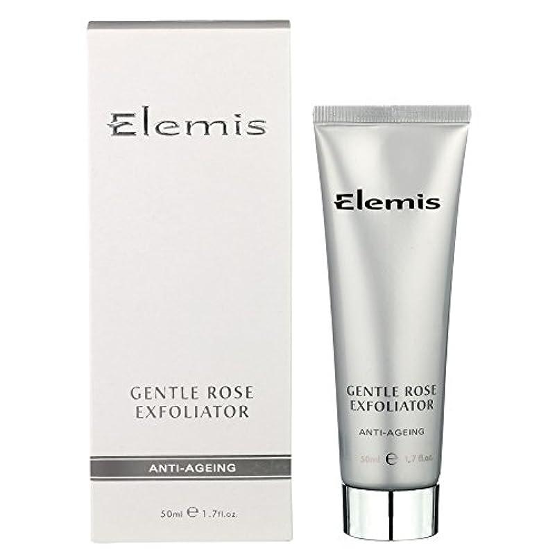 鏡図書館ホップエレミスは穏やかなエクスフォリエーターをバラ (Elemis) (x6) - Elemis Gentle Rose Exfoliator (Pack of 6) [並行輸入品]
