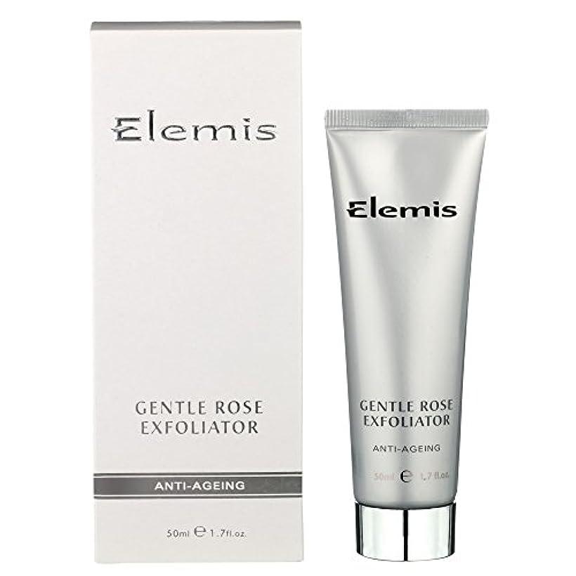 海峡ひも性格現代エレミスは穏やかなエクスフォリエーターをバラ (Elemis) (x6) - Elemis Gentle Rose Exfoliator (Pack of 6) [並行輸入品]