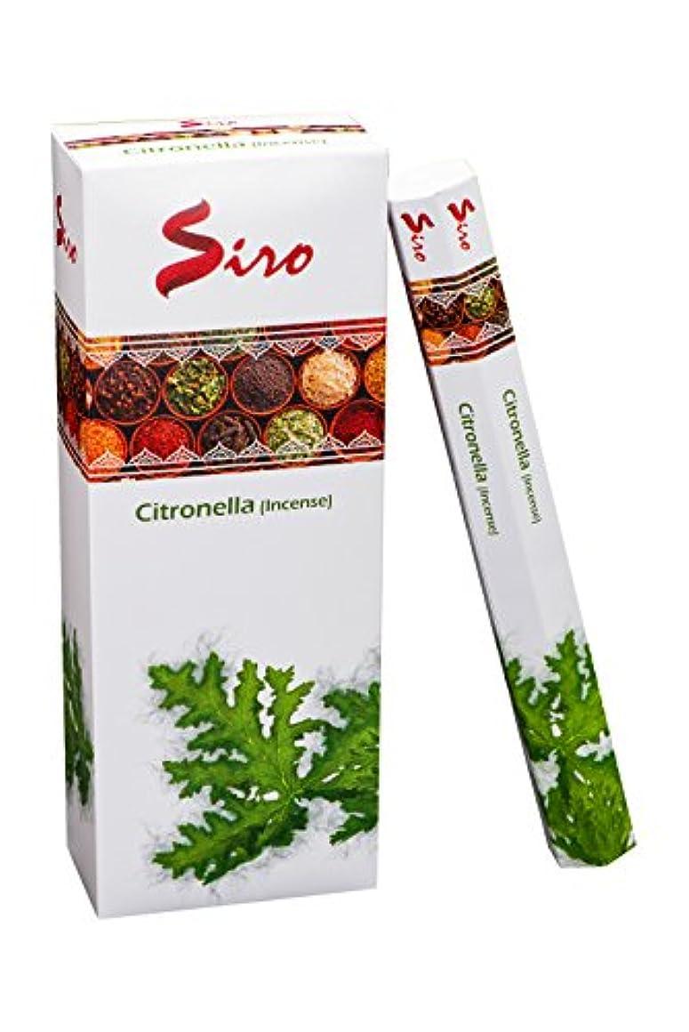 Siroシトロネラ120 Sticks Premium Aroma