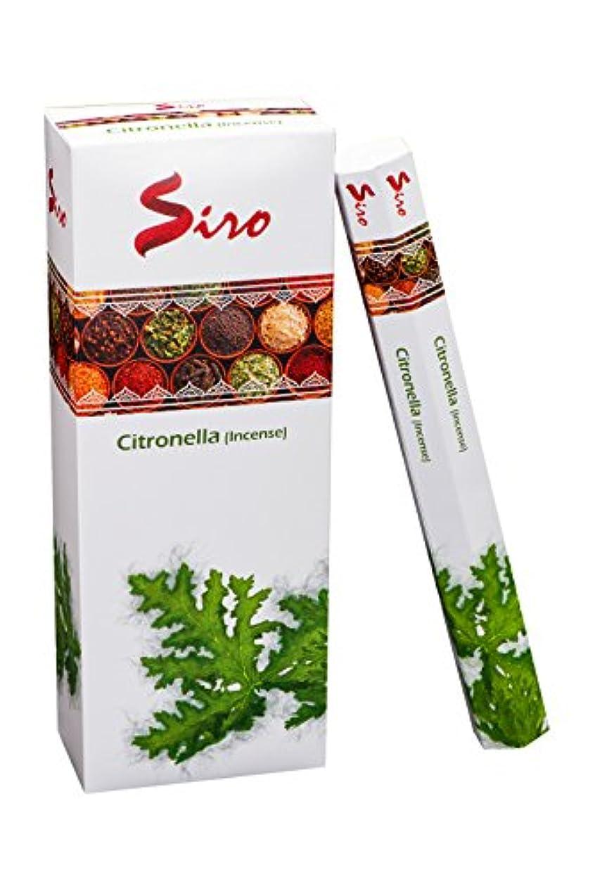 レスリング球状診断するSiroシトロネラ120 Sticks Premium Aroma