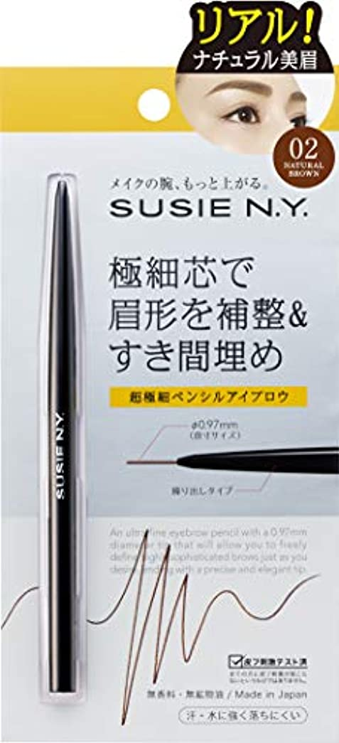肥料フォーマル最愛のスージー スリムエキスパートSP 02