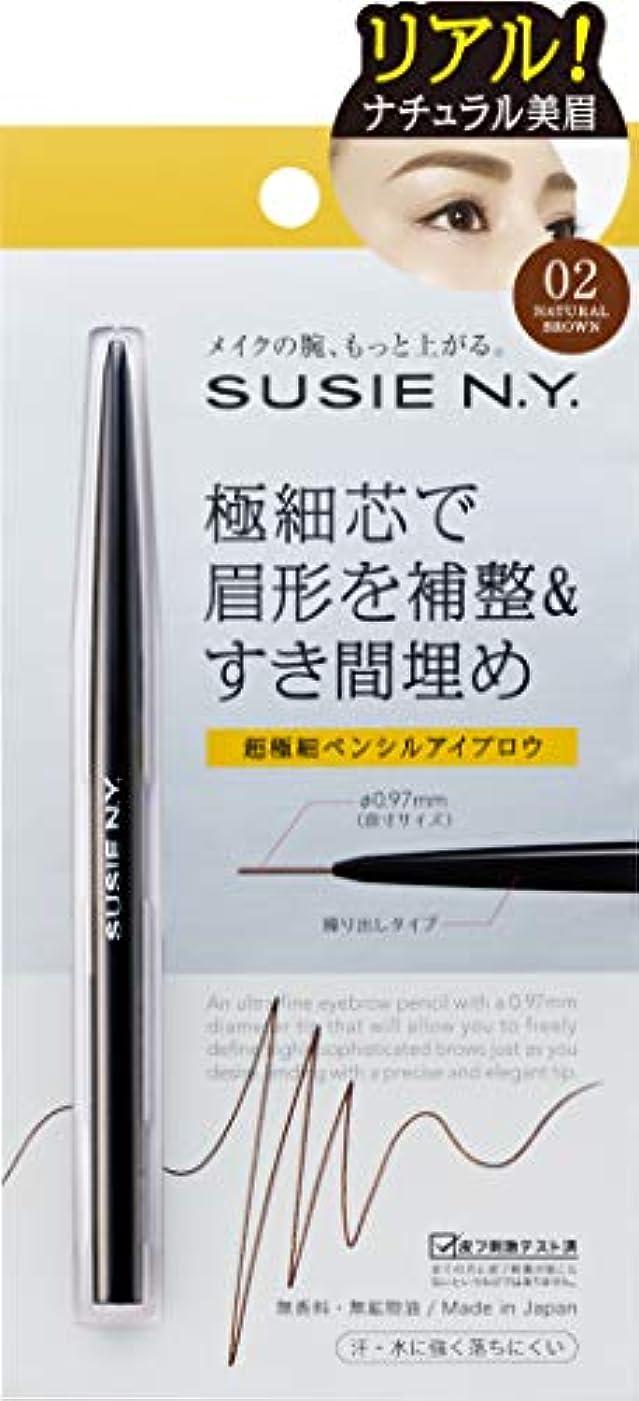 羽意気揚々突き出すスージー スリムエキスパートSP 02