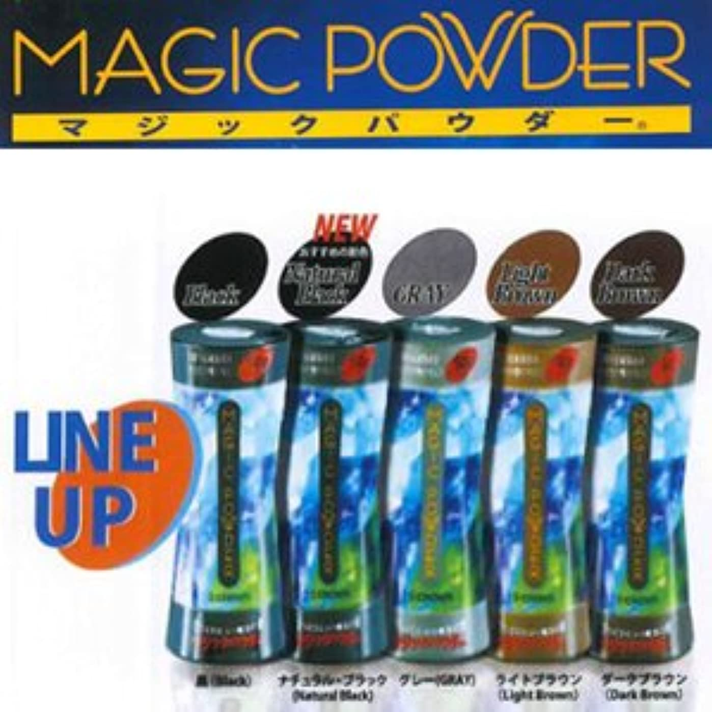 挑むあごひげ流すMAGIC POWDER マジックパウダー ブラック 50g  ※貴方の髪を簡単ボリュームアップ!