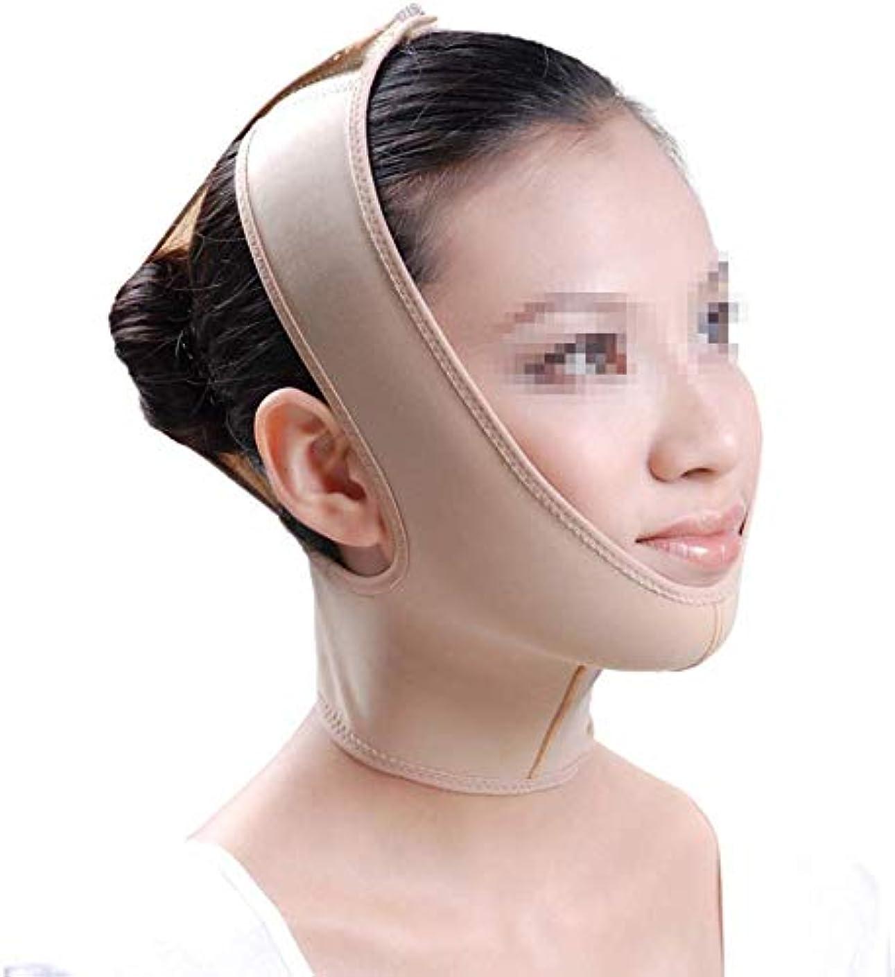 くしゃくしゃ不規則な居住者Slim身Vフェイスマスク、フェイスリフトマスク、顎首スリーブ首二重あご顔医療脂肪吸引手術傷フェイスマスクヘッド弾性スリーブ(サイズ:L)