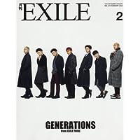 月刊EXILE(エグザイル) 2018年 02 月号 [雑誌]