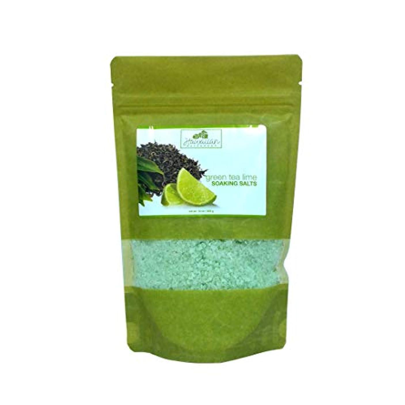 エミュレートするパット球体ハワイアンバス&ボディ グリーンティー&ライム バスソルト (Bath Salt Green Tea & Lime)