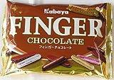 カバヤ フィンガーチョコレート 164g 12袋入