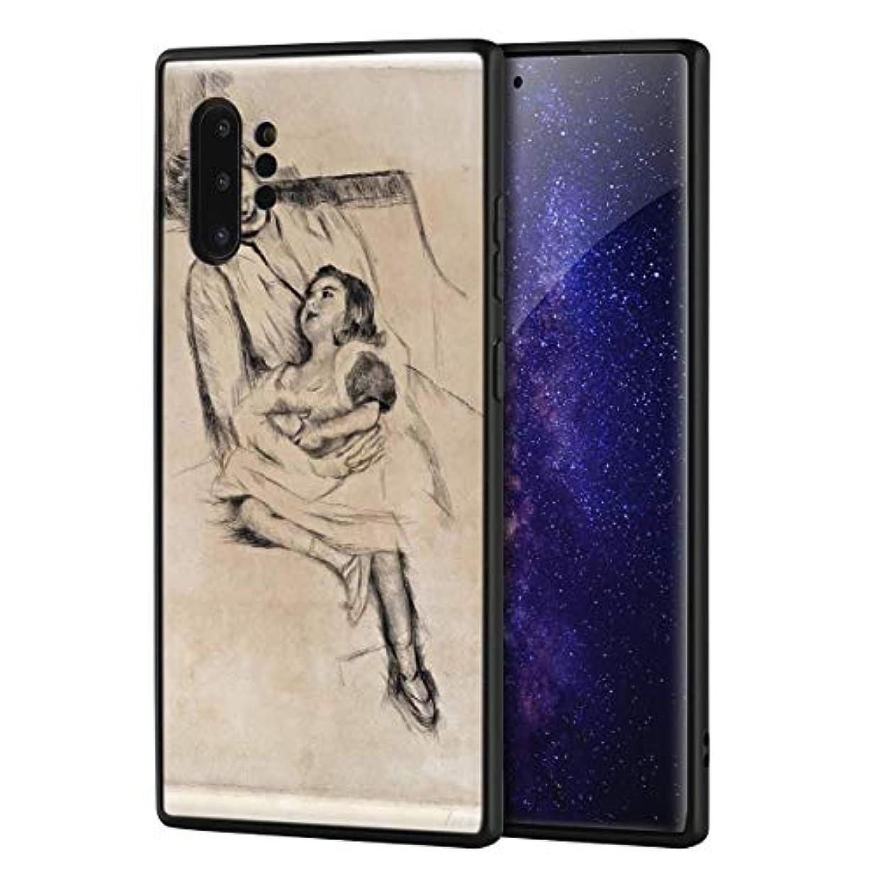 解釈する州処理Mary Cassatt Samsung Galaxy Note 10 Pro用ケース/ファインアート携帯電話ケース/高解像度ジクレーレベルUV複製プリント、携帯電話カバー(Reine そして マーゴット Seated On A Sofa)