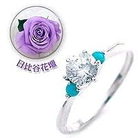 【SUEHIRO】 ( 婚約指輪 ) ダイヤモンド プラチナエンゲージリング( 12月誕生石 ) ターコイズ(日比谷花壇誕生色バラ付) #11