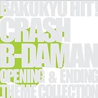 BAKUKYU HIT! CRASH B-DAMAN OPENING&ENDING THEME COLLECTION