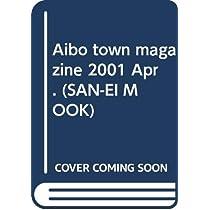 Aibo town magazine 2001 Apr. (SAN-EI MOOK)