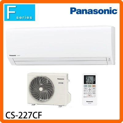 パナソニック エオリア Fシリーズ 6畳用冷暖房除湿エアコン CS-227CF-W(クリスタルホワイト)